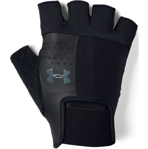 Under Armour Full Finger Gloves S